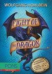 Dragon novels - book 3: Fight of the Dragon + CD - книга