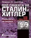 Под сянката на Сталин и Хитлер - том 3: Подялбата на Европа - Пламен С. Цветков -
