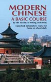 Modern Chinese. A Basic Course - книга