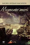 Memento mori. Сборник с проповеди - Босюе, Бурдалу, Масийон - книга