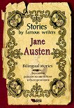 Stories by Famous Writers: Jane Austen - Bilingual stories - Jane Austen - учебник