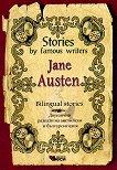 Stories by Famous Writers: Jane Austen - Bilingual stories - книга