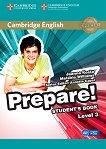 Prepare! - ниво 3 (A2): Учебник по английски език First Edition -
