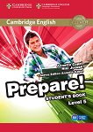 Prepare! - ниво 5 (B1): Учебник по английски език : First Edition - Annette Capel, Niki Joseph -