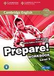 Prepare! - ниво 5 (B1): Учебна тетрадка по английски език с онлайн аудиоматериали First Edition -