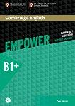 Empower - Intermediate (B1+): Учебна тетрадка по английски език - Peter Anderson -
