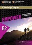 Empower - Upper Intermediate (B2): Учебник по английски език - продукт