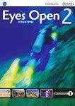 Eyes Open - Ниво 2 (A2): DVD с видеоматериали : Учебна система по английски език -
