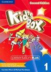 Kid's Box - Ниво 1: Presentation Plus - DVD Учебна система по английски език - Second Edition -