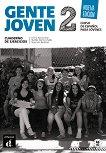 Gente Joven - ниво 2 (A1 - A2): Учебна тетрадка по испански език : Nueva Edicion - Encina Alonso Arija, Matilde Martinez Salles, Neus Sans Baulenas -