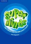Super Minds - ниво 1 и 2: CD с тестове по английски език - Annie Altamirano - продукт