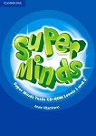 Super Minds - ниво 1 и 2: CD с тестове по английски език - Annie Altamirano -