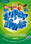 Super Minds - ниво 2 (Pre - A1): Presentation Plus - DVD по английски език - Herbert Puchta, Gunter Gerngross, Peter Lewis-Jones -