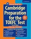 Cambridge Preparation for the TOEFL Test - Fourth Edition: Помагало + онлайн тестове - Jolene Gear, Robert Gear -
