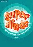 Super Minds - ниво 3 и 4: CD с тестове по английски език - Luis Silva -