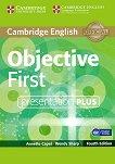 Objective - First (B2): Presentation Plus - DVD Учебен курс по английски език - Fourth edition - продукт