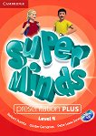 Super Minds - ниво 4 (A1): Presentation Plus - DVD по английски език - Herbert Puchta, Gunter Gerngross, Peter Lewis-Jones -