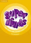 Super Minds: CD с тестове за ниво 5 и 6 Учебна система по английски език -