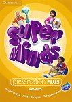 Super Minds - ниво 5 (A2): Presentation Plus - DVD по английски език -