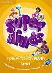 Super Minds - ниво 5 (A2): Presentation Plus - DVD по английски език - Herbert Puchta, Gunter Gerngross, Peter Lewis-Jones -