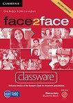face2face - Elementary (A1 - A2): DVD Classware Учебна система по английски език - Second Edition -