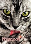 Ученическа тетрадка - Котка - Формат A5 -