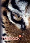 Ученическа тетрадка - Тигър - Формат A5 - тетрадка