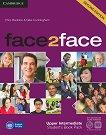 face2face - Upper Intermediate (B2): Student's Book Pack Учебна система по английски език - Second Edition - учебник