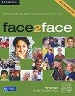 face2face - Advanced (C1): Student's Book Pack Учебна система по английски език - Second Edition -