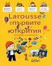 Larousse на първите открития на български и на английски -