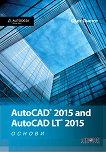 AutoCAD 2015 and AutoCAD LT 2015 - Основи - Скот Онстот - книга