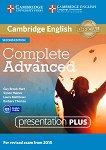 Complete - Advanced (C1): Presentation Plus - DVD Учебна система по английски език - Second Edition -