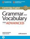 Cambridge English - Advanced (B2 - C1): Помагало с граматически и лексикални упражнения по английски език за международния изпит CAE - учебник