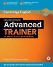 Cambridge English - Advanced (C1): Помагало с 6 практически теста по английски език за международния изпит CAE - Second Edition - Felicity O'Dell, Michael Black - книга