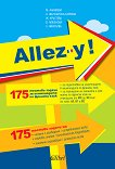 Allez-y! 175 тестови задачи за олимпиадата по френски език за ученици от 8., 9., 10., 11. и 12. клас - учебна тетрадка