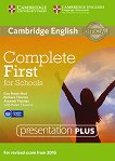 Complete First for Schools - Ниво B2: Presentation Plus - DVD : Учебна система по английски език - Guy Brook-Hart, Barbara Thomas, Amanda Thomas, Helen Tiliouine -