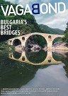 Vagabond : Bulgaria's English Magazine - Issue 107-108 / 2015 -
