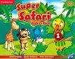 Super Safari - ниво 1: Учебник по английски език + DVD-ROM - учебник