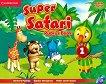 Super Safari - Ниво 1: Учебник + DVD-ROM : Учебна система по английски език - Herbert Puchta, Gunter Gerngross, Peter Lewis-Jones -