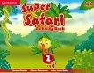 Super Safari - ниво 1: Тетрадка с упражнения по английски език - Herbert Puchta, Gunter Gerngross, Peter Lewis-Jones -