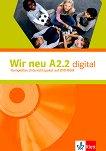 Wir Neu - Ниво A2.2: Интерактивна версия на учебника - DVD-ROM : Учебна система по немски език -