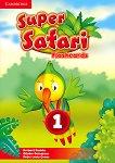 Super Safari - ниво 1: Флашкарти по английски език - Herbert Puchta, Gunter Gerngross, Peter Lewis-Jones - продукт
