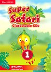 Super Safari - Ниво 1: 2 CD с аудиоматериали : Учебна система по английски език - Herbert Puchta, Gunter Gerngross, Peter Lewis-Jones -