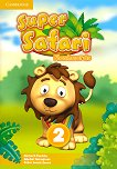 Super Safari - ниво 2: Флашкарти по английски език - Herbert Puchta, Gunter Gerngross, Peter Lewis-Jones - учебна тетрадка