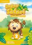 Super Safari - Ниво 2: DVD за учителя : Учебна система по английски език - Herbert Puchta, Gunter Gerngross, Peter Lewis-Jones - продукт