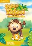 Super Safari - ниво 2: 2 CD с аудиоматериали по английски език -