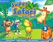 Super Safari - ниво 3: Учебник по английски език + DVD-ROM - учебна тетрадка
