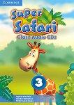 Super Safari - Ниво 3: 2 CD с аудиоматериали : Учебна система по английски език - Herbert Puchta, Gunter Gerngross, Peter Lewis-Jones -