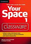 Your Space - Ниво 1 (A1): Classware - 2 CD + DVD Учебна система по английски език - учебна тетрадка