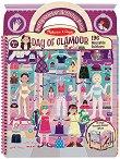 Day of glamour - книжка с кукли за обличане + 196 стикера -